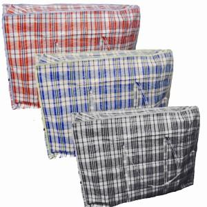 Laundry Bag (Set om 3 stycken)