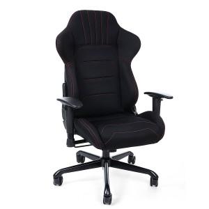 """""""Fri frakt"""" Ergonomisk kontors eller spelstol m.m. i svart förstärkt möbeltyg"""